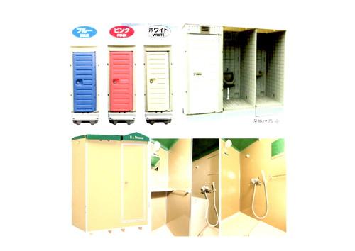 屋外用仮設トイレ・シャワ-・浴室ユニット