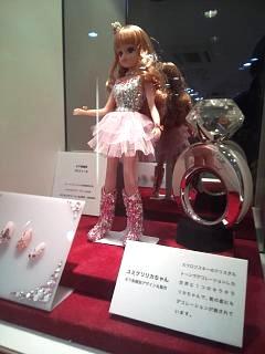 20140404リカちゃんキャッスル(その24)