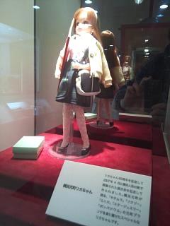 20140404リカちゃんキャッスル(その26)
