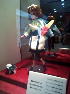 20140404リカちゃんキャッスル(その29)