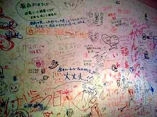 20140404リカちゃんキャッスル(その53)