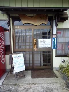 20140404川泰(その5)