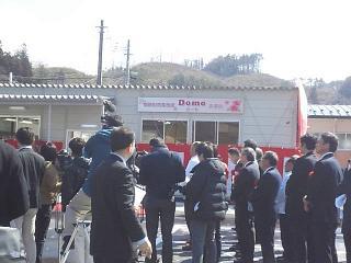 20140406都路町Domo(その8)