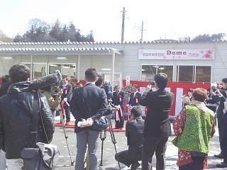 20140406都路町Domo(その14)