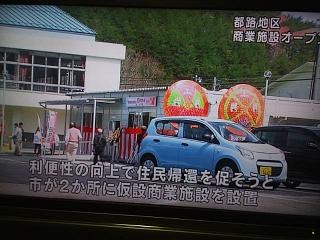 20140406都路町Domo(その19)
