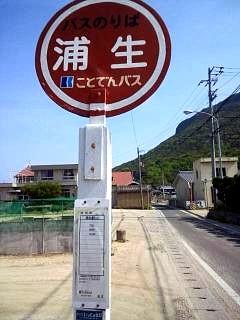 20140427裏生(その9)