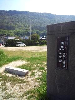 20140427裏生(その11)