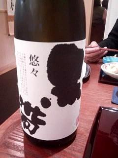 20140428澤(その10)