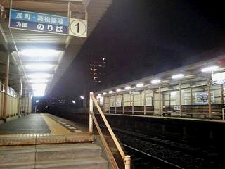 20140428三条駅(その1)