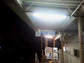 20140428三条駅(その2)