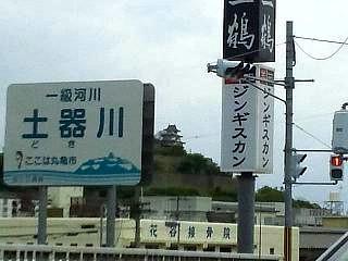 20140429一鶴土器川店(その3)