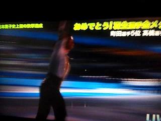 20140215羽生金(その2)