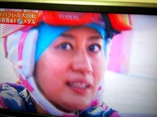20140219竹内選手