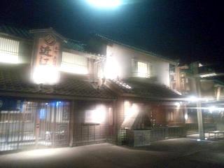 20140220せがわ食堂(その4)