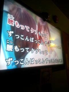 20140226カラオケ(その3)