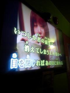 20140226カラオケ(その5)