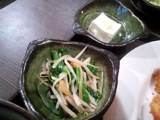 20140305茶釜(その4)