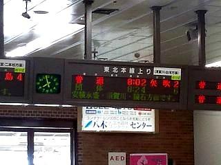 20140308みちのくSLPJ(その3)