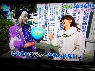 20140308ゴージャス(その4)