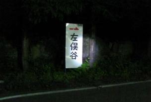 4IMG_8469.jpg
