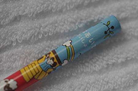pencil20141009.jpg