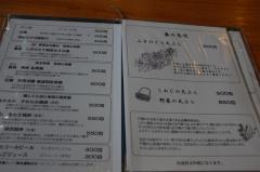 戸隠蕎麦2014春03