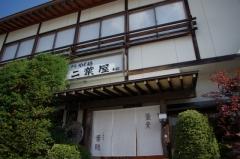 2014戸隠秋02