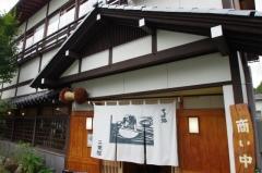 2014戸隠秋16 2012 10月