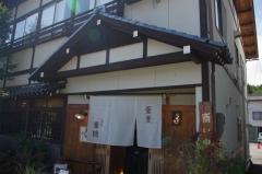 2014戸隠秋18