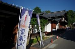 2014戸隠秋28