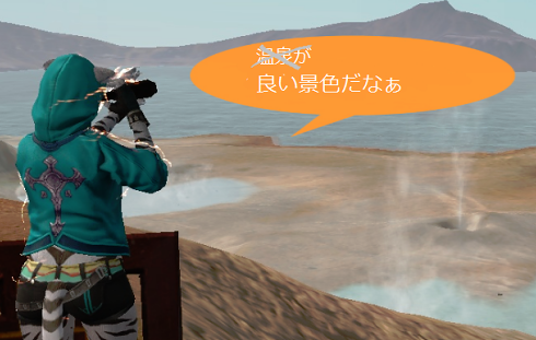 20140212aa-4.png
