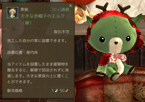 20140212aa.png