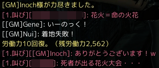 20140808a.png