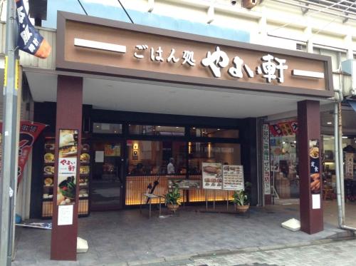 20140810_やよい軒町田店-003