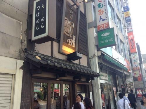 20140811_つじ田飯田橋店-003