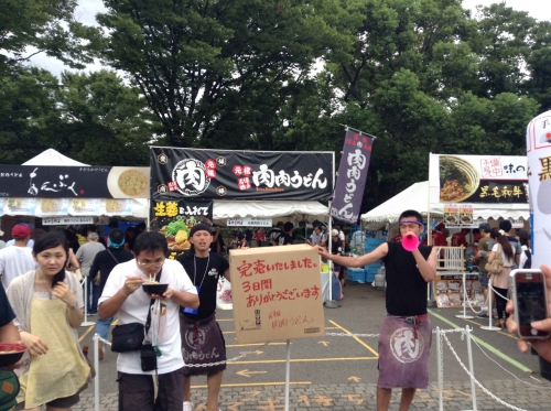 20140824_元祖肉肉うどん-001