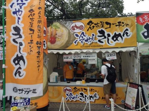 20140824_和食麺処サガミ-001
