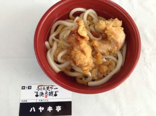 20140824_ハヤキ亭-002
