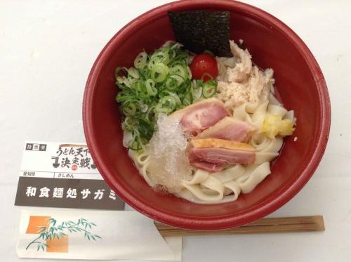 20140824_和食麺処サガミ-002
