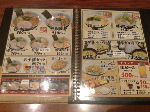 20140827_支那そばや橋本アリオ店-002