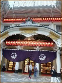 20140828 歌舞伎座 表 8月納涼歌舞伎
