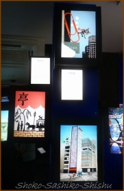 20140925 銀座  藤城清治展