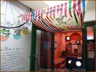 20140925 入口  藤城清治展