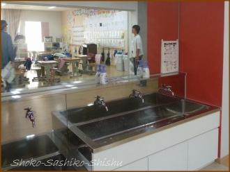 20141014 手洗い 1 校舎内覧会