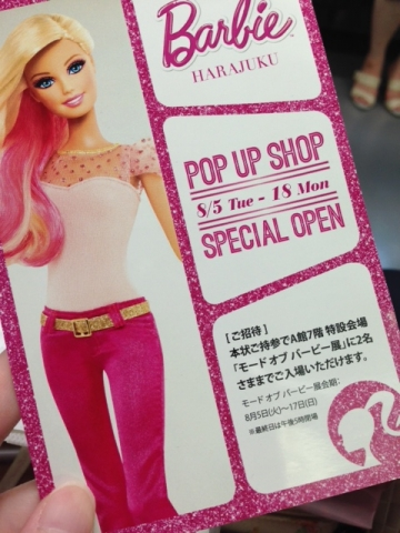 mode of barbie42