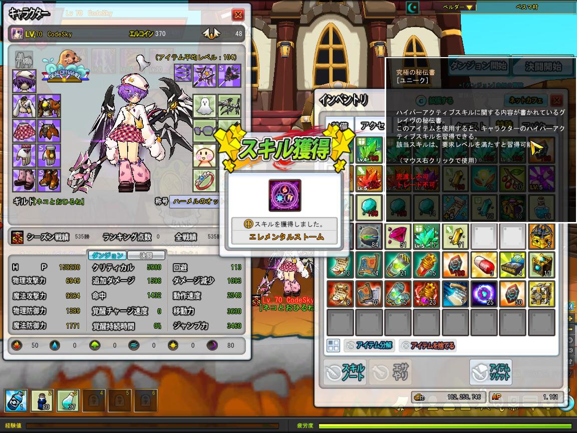 SC_ 2014-03-23 19-06-24-406