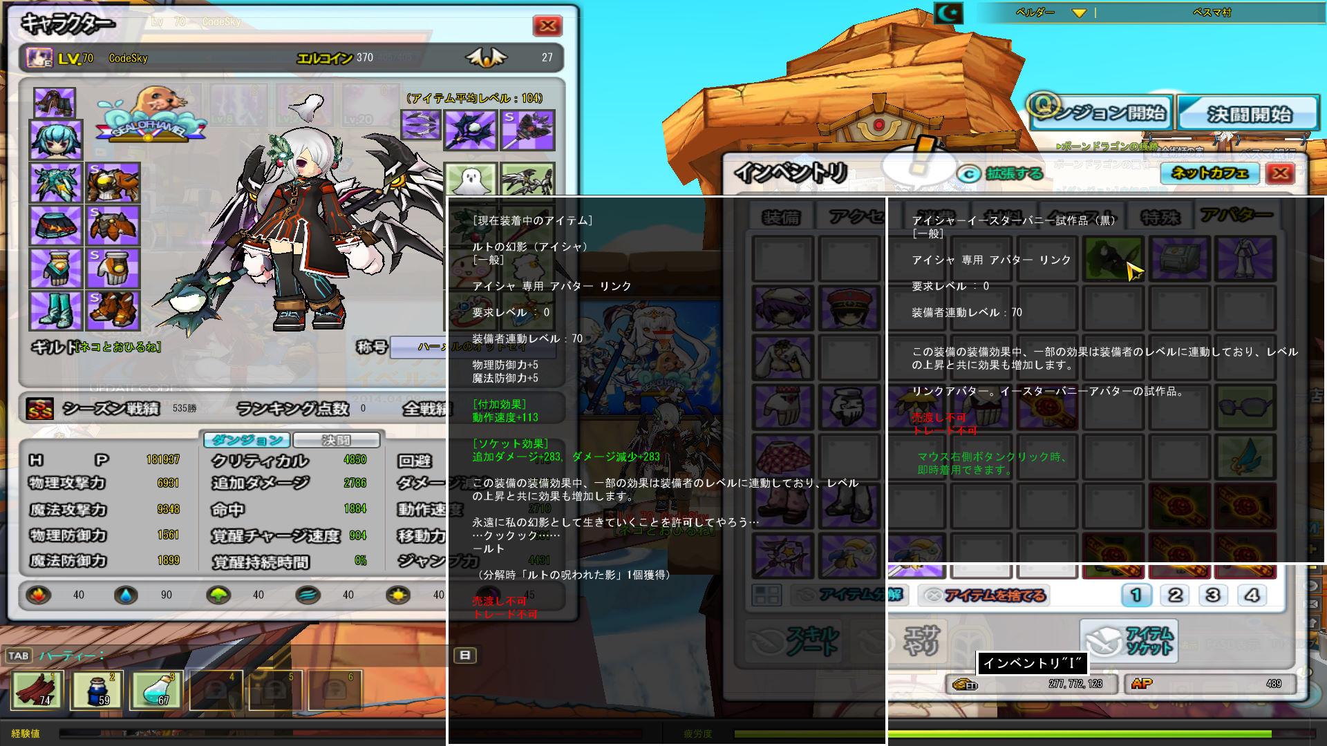 SC_ 2014-04-20 18-50-24-402