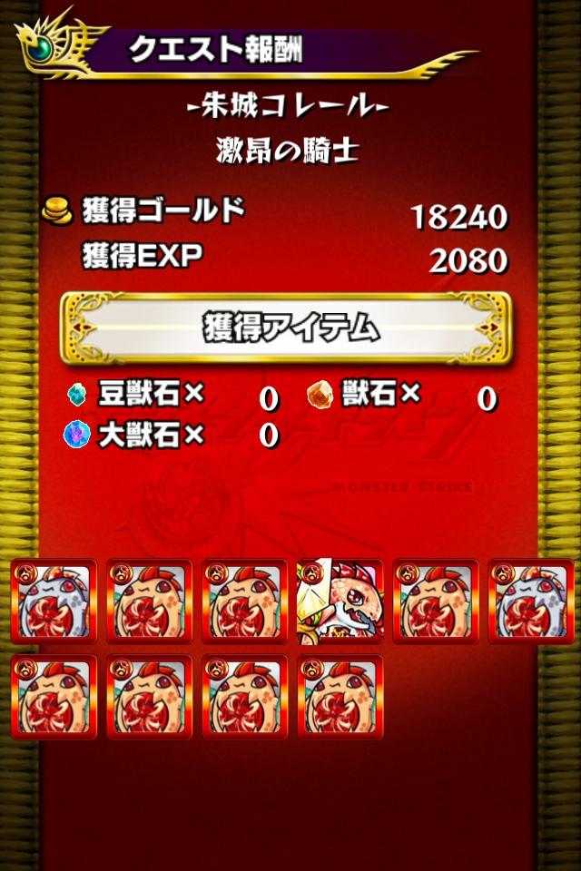 fc2blog_20140617103337f41.jpg