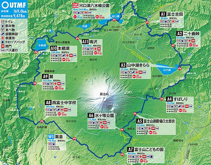 utmf_map.jpg