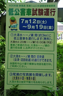 DSC_9421.jpg